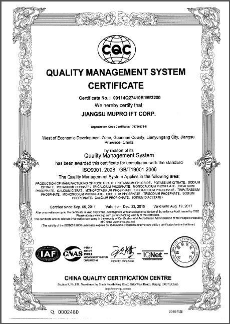 ISO9001 JIANGSU MUPRO