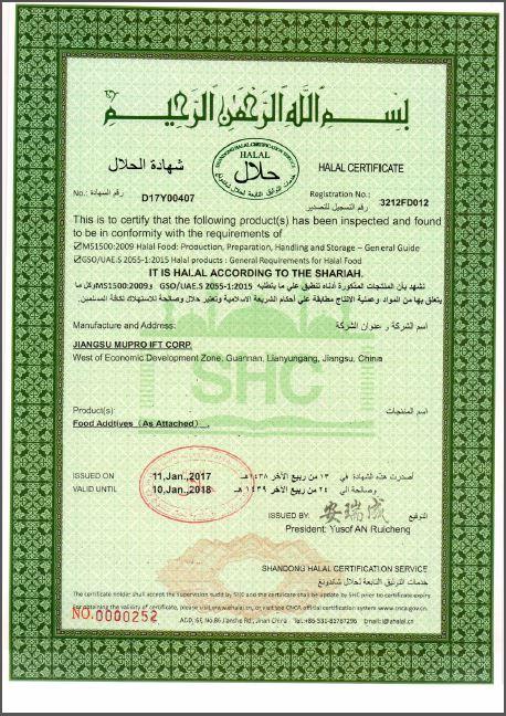SHC Halal